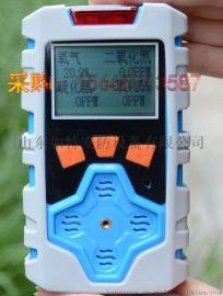 发电厂用KP836多合一气体检测仪 多种气体可组合