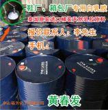 低氨天然乳膠、水性天然乳膠、無氨天然乳膠、白乳膠