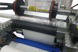 深圳标上热转印打码机