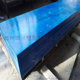 模压超高分子量聚乙烯板高耐磨易加工 超高板厂家