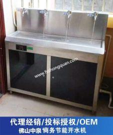 不锈钢电热开水器价格 商用开水器批发 松柏中泉4龙头节能饮水机 适用150人