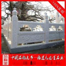 厂家批发石雕栏板 汉白玉石栏杆价格 建筑护栏