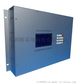 JRX8110蓄电池在线监测系统,蓄电池在线监测仪