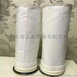 防水防油防静电除尘布袋志新环保