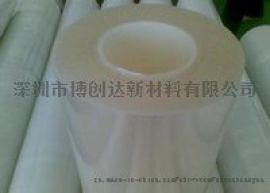 PET磨砂硅膠保護膜  磨砂保護膜 三層磨砂保護膜