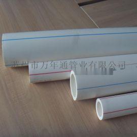 大口径PPR定制管/PP-R冷水管/PP-R
