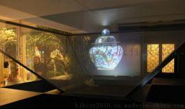 360度幻影成像系統