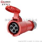 凌科厂家直销IEC60309工业防水航插连接器