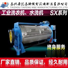 双门不锈钢大型工业洗衣机,水洗机多少钱一台