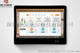 21.5寸电子班牌校园考勤机电子签到机智能班牌