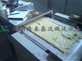 燕麦粉微波烘干设备|隆泰鑫达隧道式lt-12kw微波设备