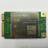 供应Quectel移远EC20 LTE 4G模块
