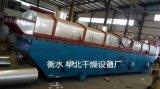 钛材干燥机生产厂家@钛材三氯专用烘干机生产厂家