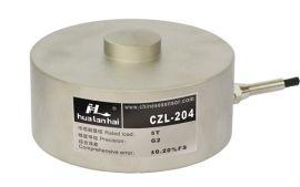 厂家生 CZL204-1T  轮辐式称重传感器