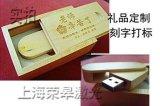 鐳射刻字 鐳射打標 鐳射雕刻加工 上海松江九亭泗涇