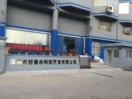 优质富氢电解水机中国好美制造