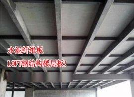 濮阳高强水泥纤维板密度高质量高价格合理