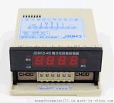 电子计米器JDM12-4S+配测长传感器