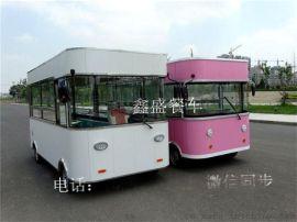 街景美食小吃车 移动小吃车供货商 厂家直销多功能美食车
