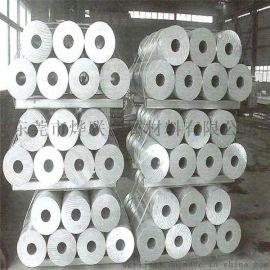 厂家直销6063精密无缝铝管 6061-T6硬质铝合金管8 10 12 15 20mm