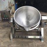 强大机械出售火锅底料炒锅 电加热夹层锅