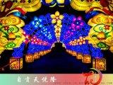 中国彩灯制造-花朵拱廊
