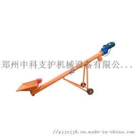 ZKSLJ管式螺旋输送机又被成为喷浆机自动上料机