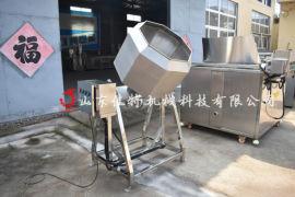 蚕豆八角拌料机 全自动八角拌料机