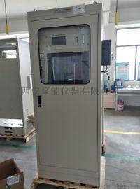 高炉喷煤分析仪(制粉布袋口;磨煤机入口;煤粉仓)