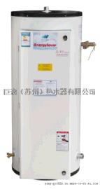 苏州商用容积式热水器供应90KW以内