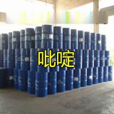 进口陶氏吡啶供应 山东生产国标吡啶厂家