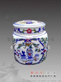 专业定制陶瓷罐子 膏方罐 密封罐  茶叶罐厂家