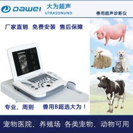 猪用b**机生产厂家 动物b**机 便携式宠物b**机 小型b**机供应商