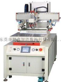 广东佛山市5070平面立式气动丝印机生产厂家