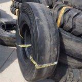 铲运机轮胎12.00-24 14.00-20光面