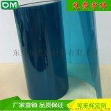 双层硅胶保护膜 无气泡自动排气 厂家生产供应