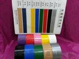 布基胶带 防水胶带 捆绑胶带