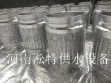 沟槽式卡箍金属软管、消防专用304不锈钢