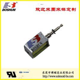 家用电器电磁铁推拉式  BS-0420L-02