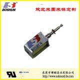 家用電器電磁鐵推拉式  BS-0420L-02