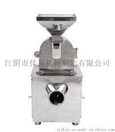 豆粕、玉米粒高速粉碎机 磨粉机
