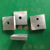 现货供应50型,40型,32型钢筋切断机刀片