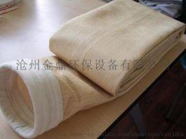 沧州金鼎环保美塔斯耐高温  毡除尘布袋