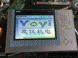 西门子6AV2124-1MC01-0AX0维修
