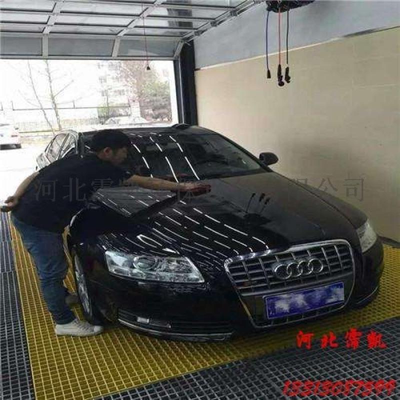 玻璃钢格栅_洗车房专用玻璃钢格栅、地沟盖板找霈凯