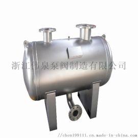 浙江伟泉不锈钢稳流罐/二次加压/无塔供水压力罐