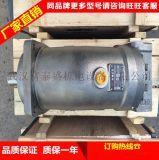 LY-A2F40L2P3液壓泵
