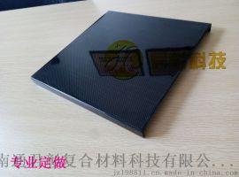 供应3K碳纤维板材碳板碳纤板