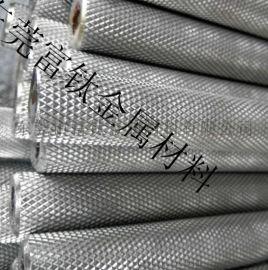 304不锈钢无缝管 网纹不锈钢管 防滑不锈钢管