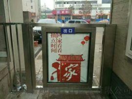 山东小区广告90度开门平开门,开门机